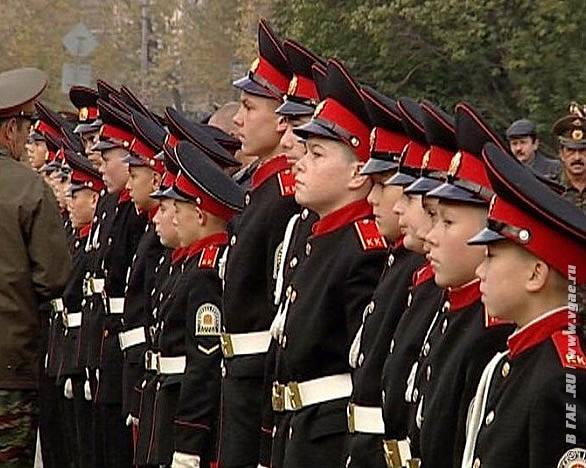 Поздравление в кадетский класс фото 60