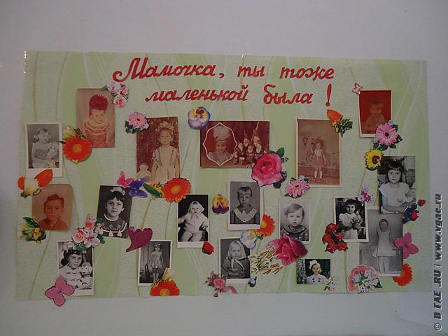 Подарки мама на день матери  в детском саду