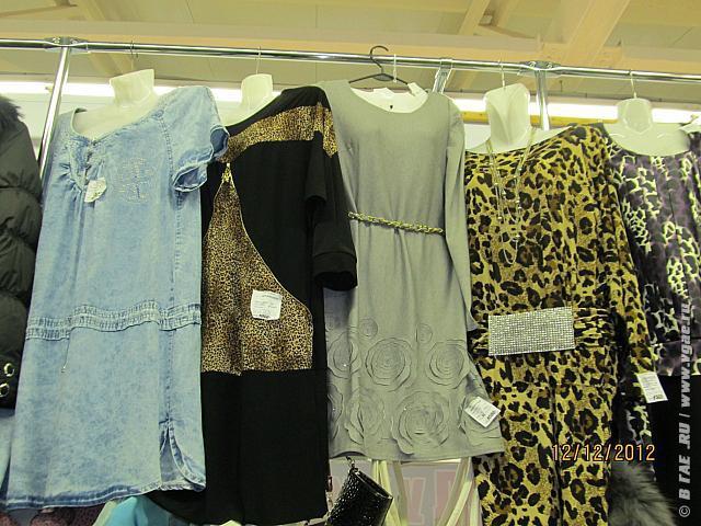 Женская одежда (Молодега) г.Гай