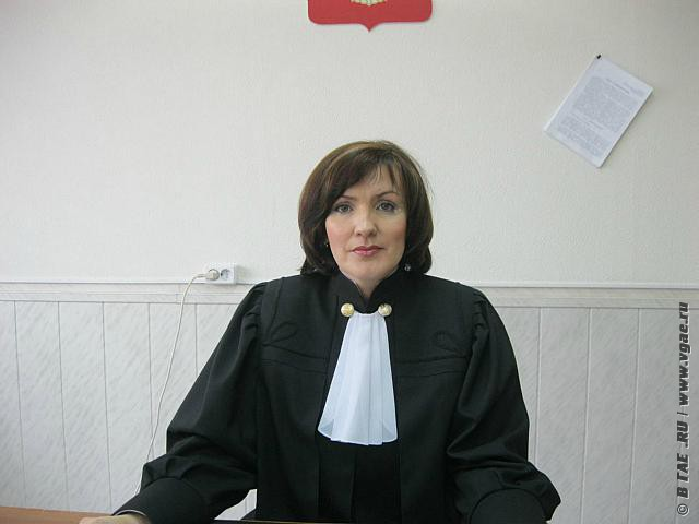 судебный участок номер 2
