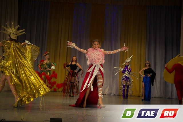 Мисс Золотая осень - 2014