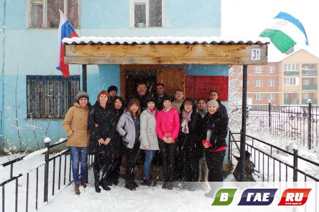 знакомства по оренбургской области г гай