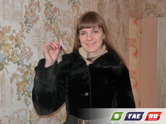 знакомства город гай оренбургской области