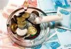Денежный вопрос: доходы и расходы-2015