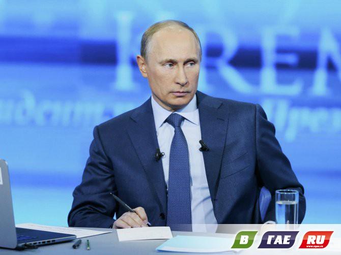 Путин - прямая линия