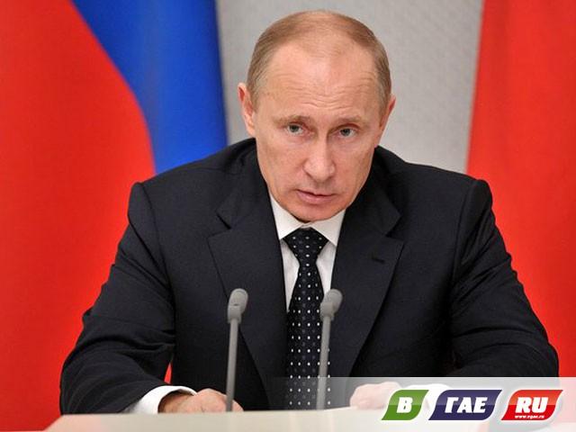 Амнистия к 70-летию Победы