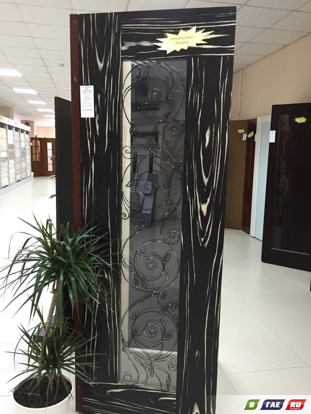 Ручка для двери в подарок от «Царь Дверей»