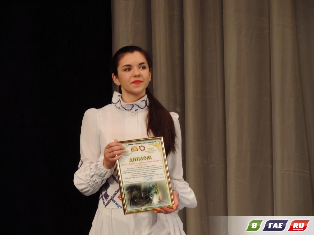 Романов Антон - парень комбината 2016!