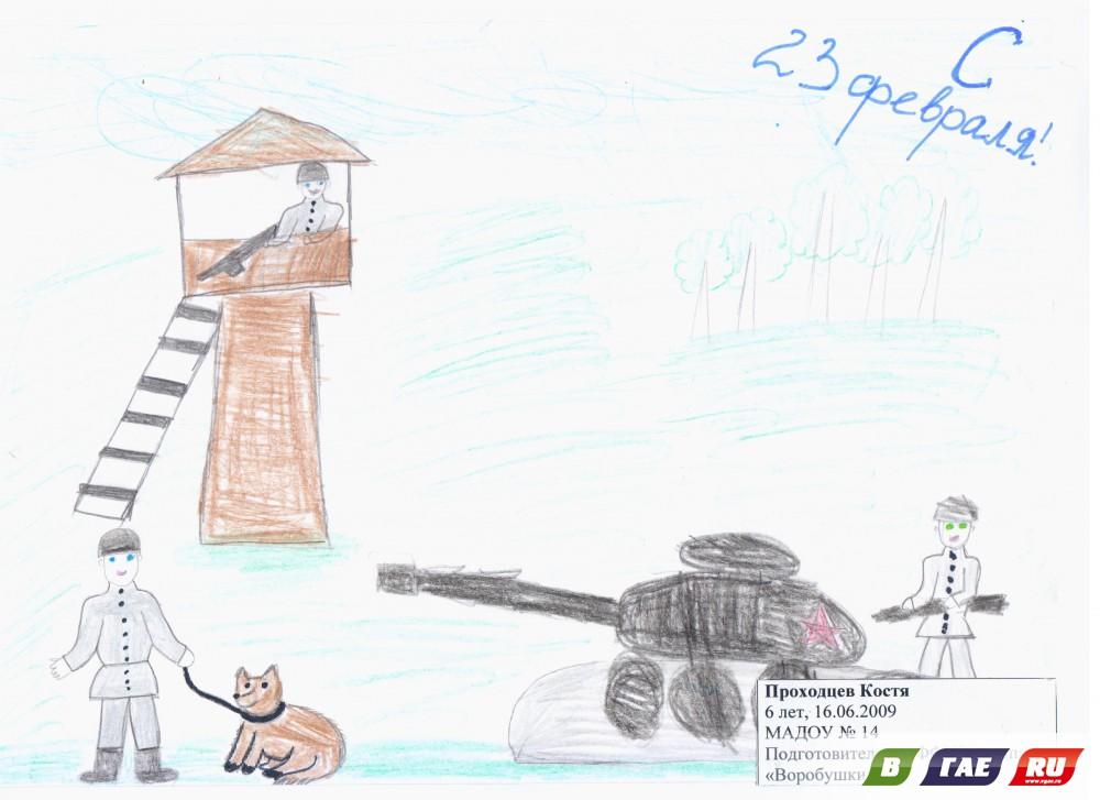 Конкурс «Наша армия сильна»: Голосование завершено