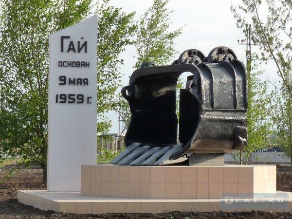 гринева город гай оренбургская область фото связи этим