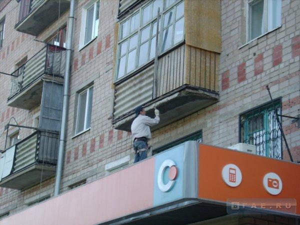 Балконы - в гае ру.