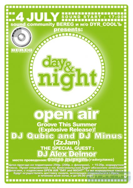sc_BEREG pr ...::: DAY and NIGHT :::... open air