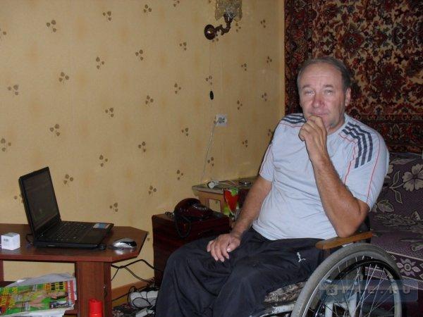 Для клуб волгограде в знакомств инвалидов