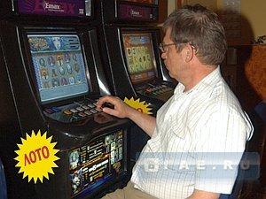 Игровые автоматы закрытие 2009 игра игровые автоматы скачать на андроид
