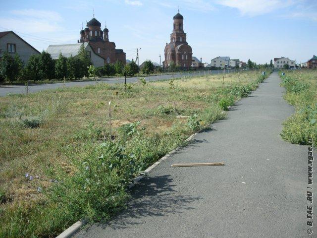 знакомства из оренбургской области город гай