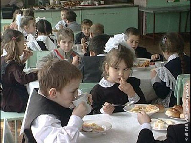 обучение на повара в краснослободске мордовия презентацию