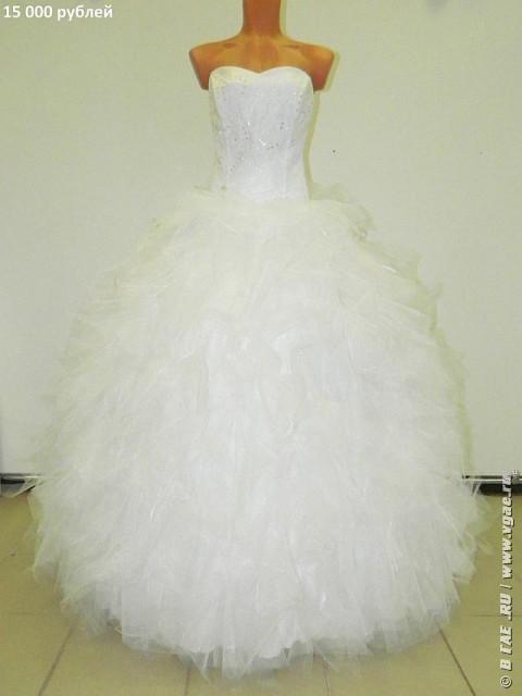 Свадебные платья цены смоленск