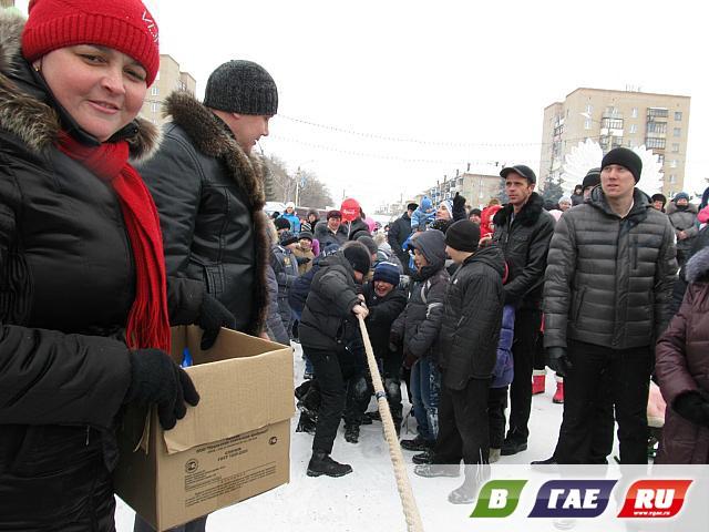 сайт города главный знакомство гай.ру