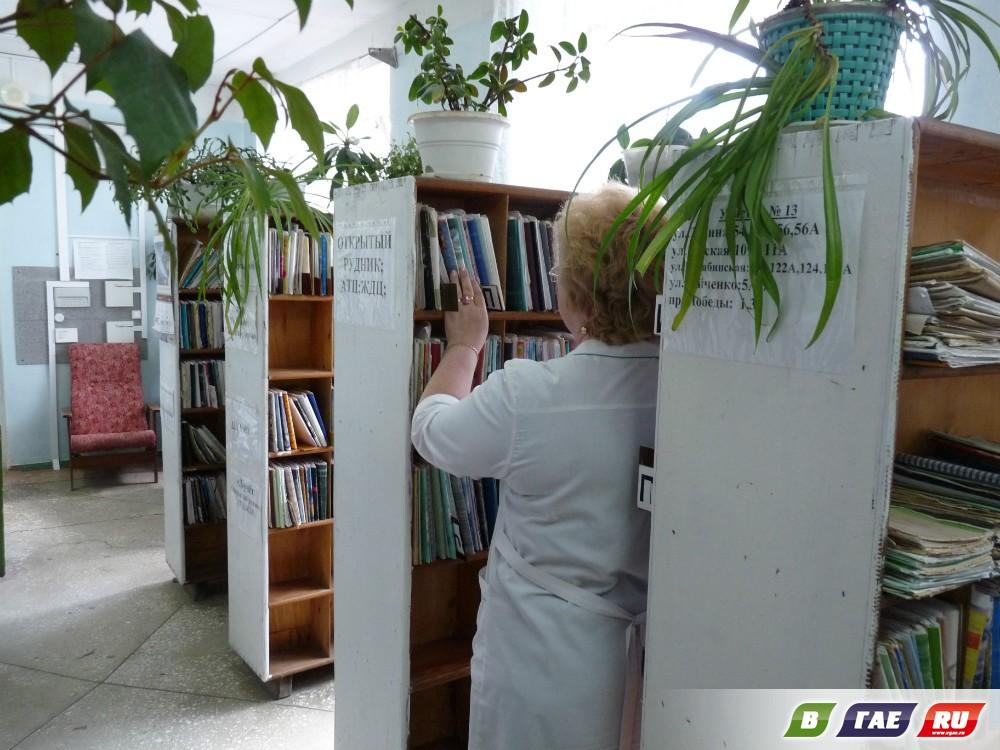 Фрунзенский район поликлиника 43 расписание