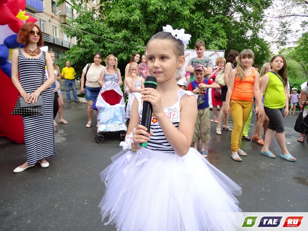 Азовэлектросталь новости 2017