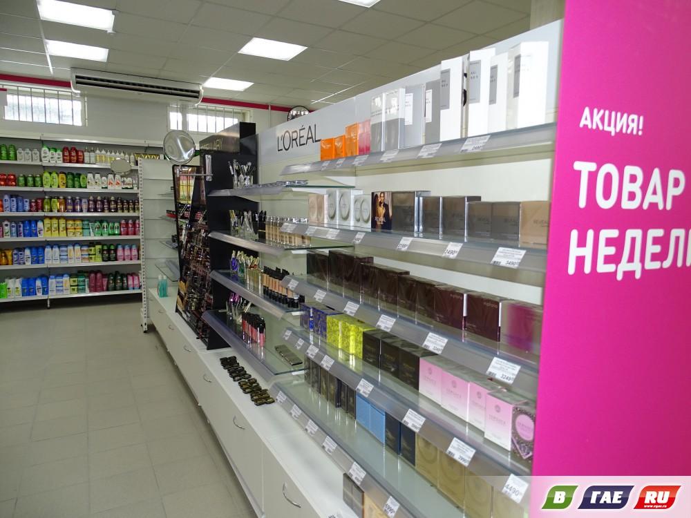 Магнит косметик интернет магазин с ценами