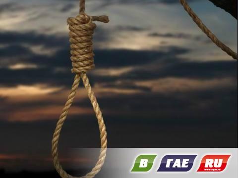 Покончил жизнь самоубийством
