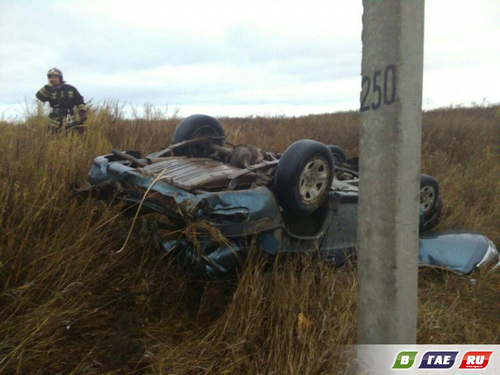 На месте аварии два трупа