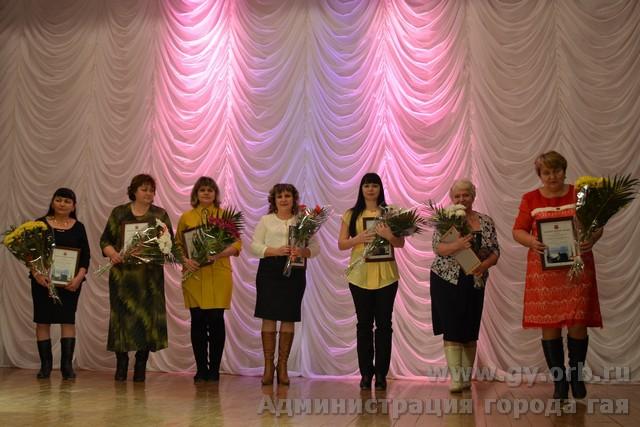 Награждены Женщины года 2016