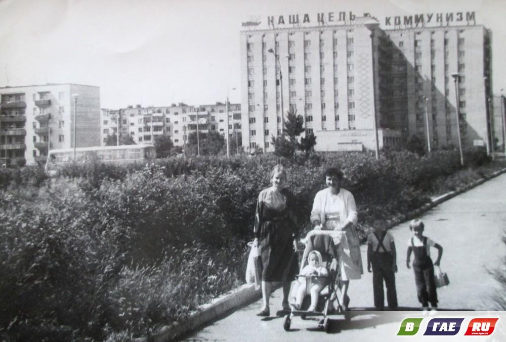 Черно-белая фотоистория Гая