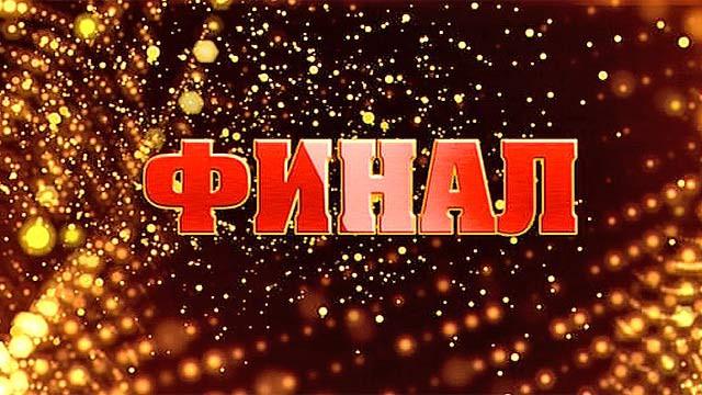 Внимание! Всем участникам конкурса быть 21 декабря в «Тортуге» (18+)