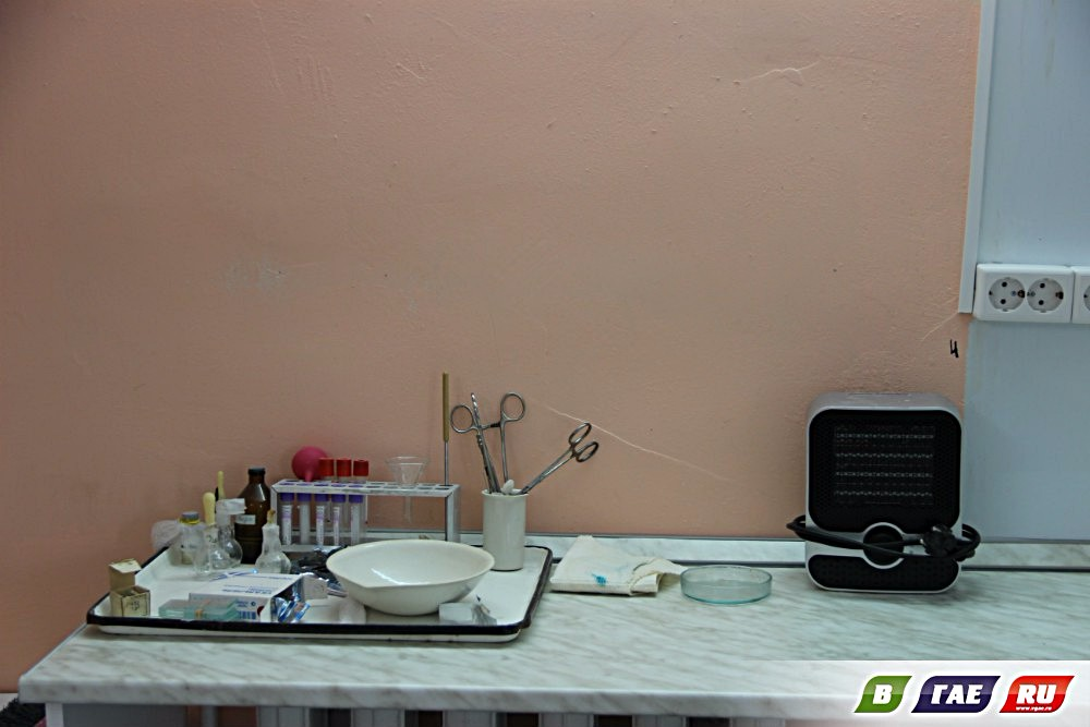 Поликлиника детская 30 зао москва