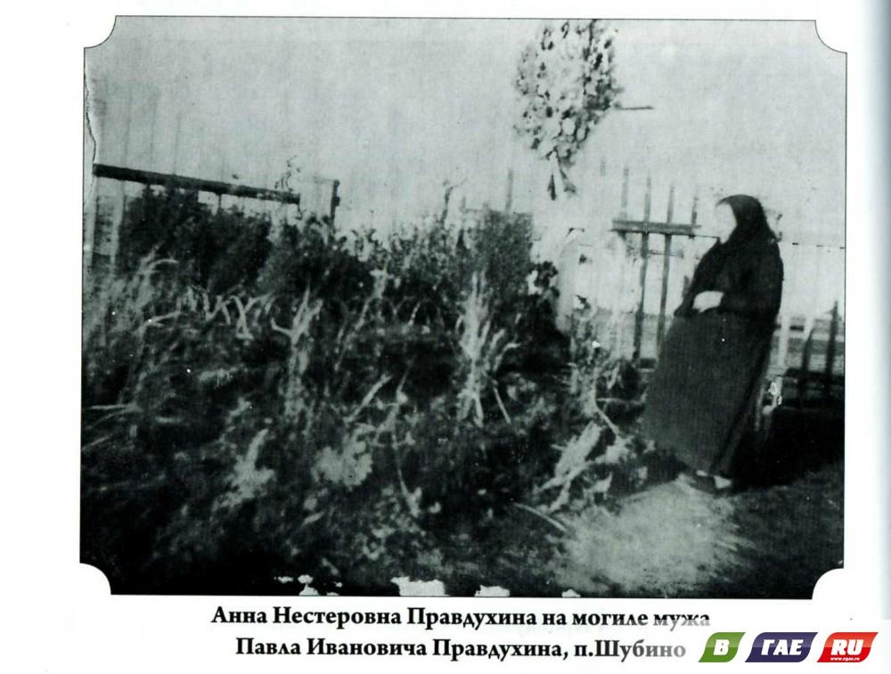 «А душа там, в Оренбуржье!». Рассказ третий