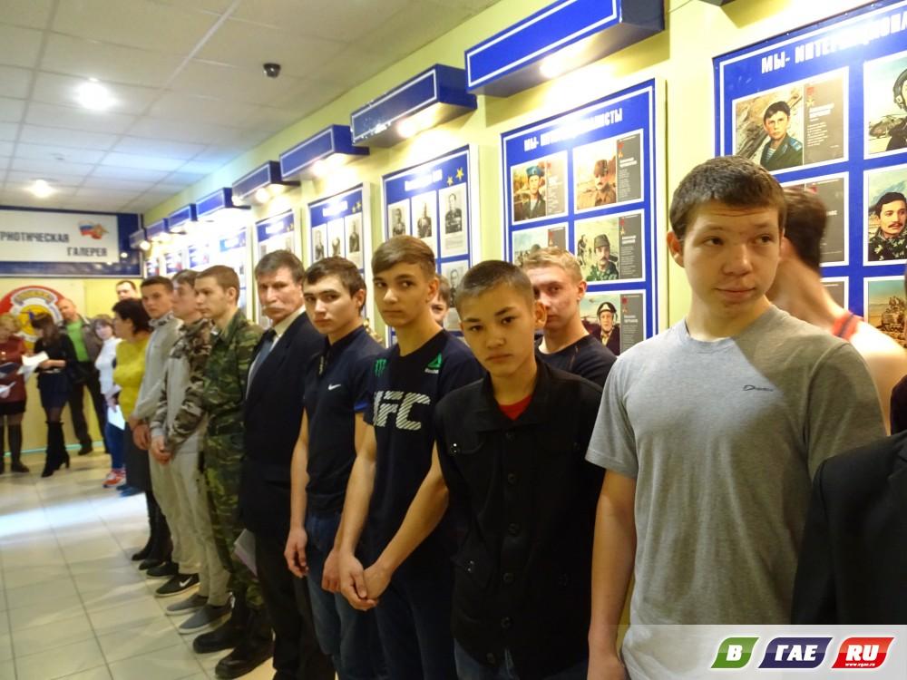 Прошли состязания юнармейских отрядов