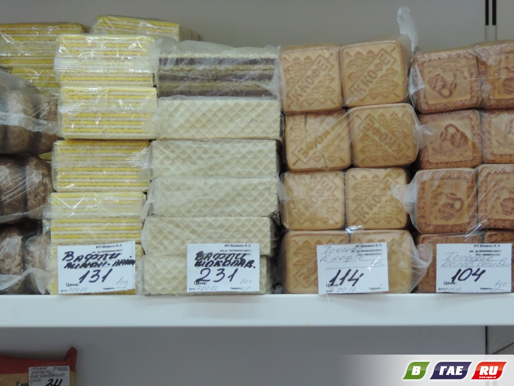 В Гае открылся магазин «ПродМаг»