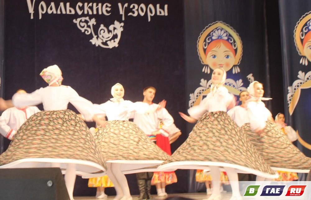 Ансамблю танца «Уральские узоры»  исполнилось 35 лет