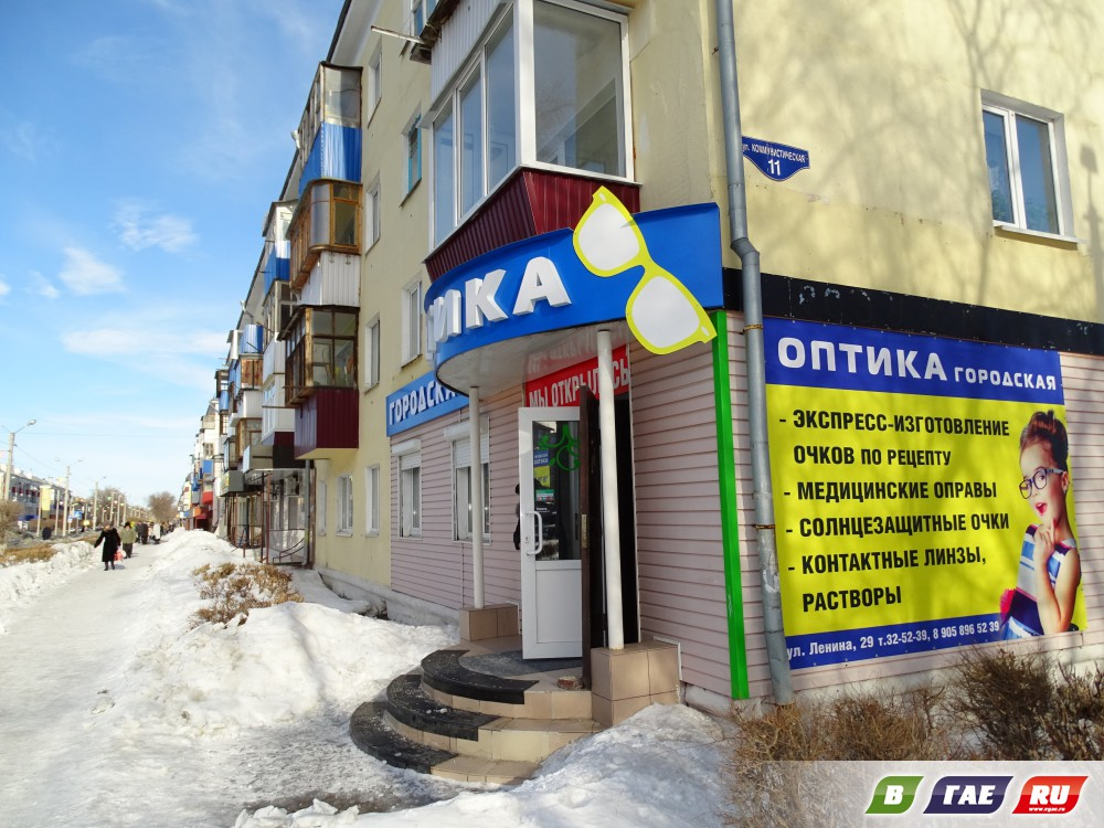 В Гае по ул. Ленина, 29 недавно открылась «Городская оптика»
