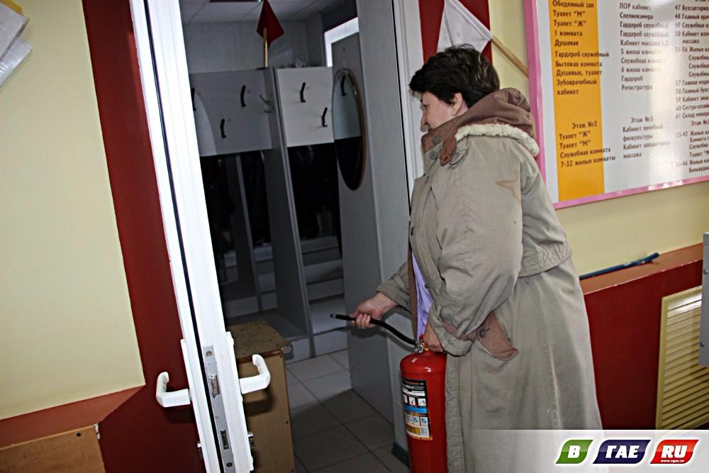 Пожар в санатории - профилактории «Горняк»