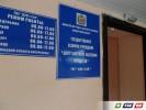В Гае на «бирже труда» нарушили закон