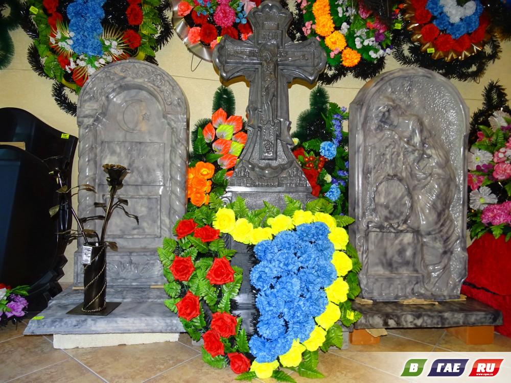 Облагораживание могил и установка памятников