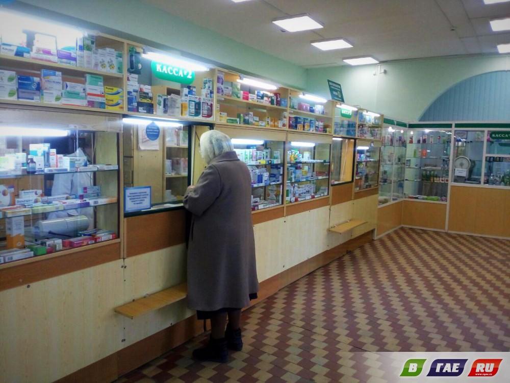 Скидка -10% в аптеке «Гайфармация» до 10 мая