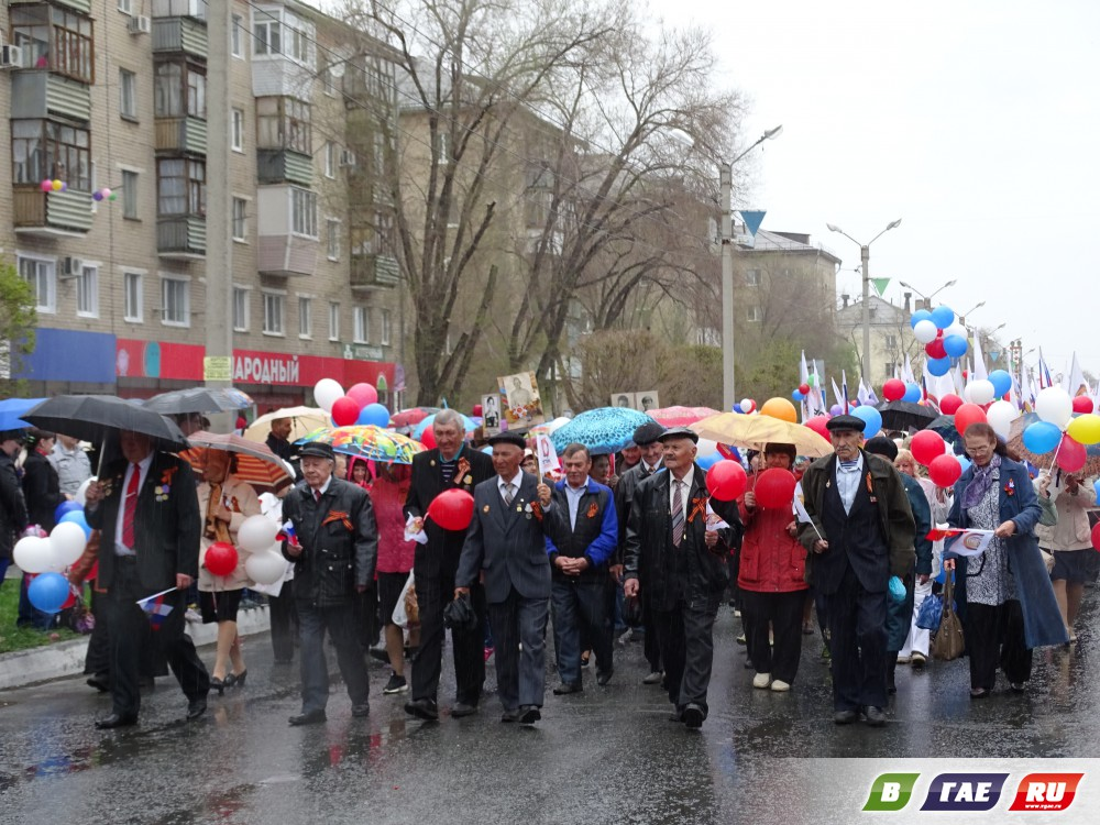 Парад Победы и День Города 2017