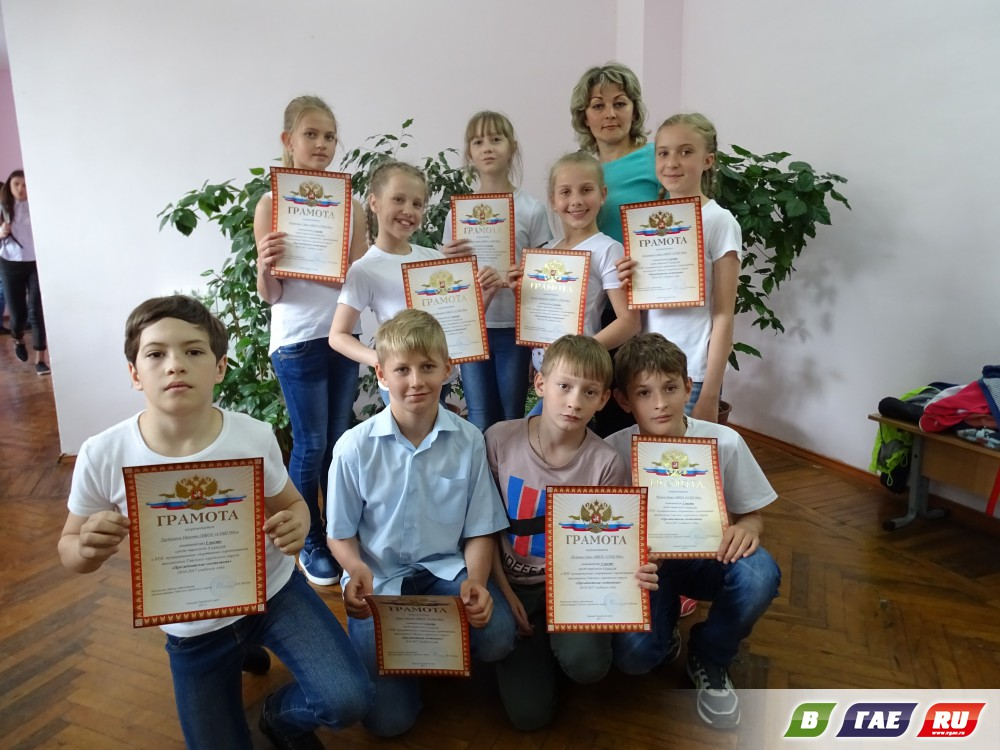 Наградили самых спортивных детей