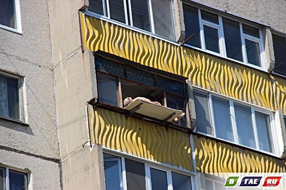 девушка загорает на балконе приходят крестить