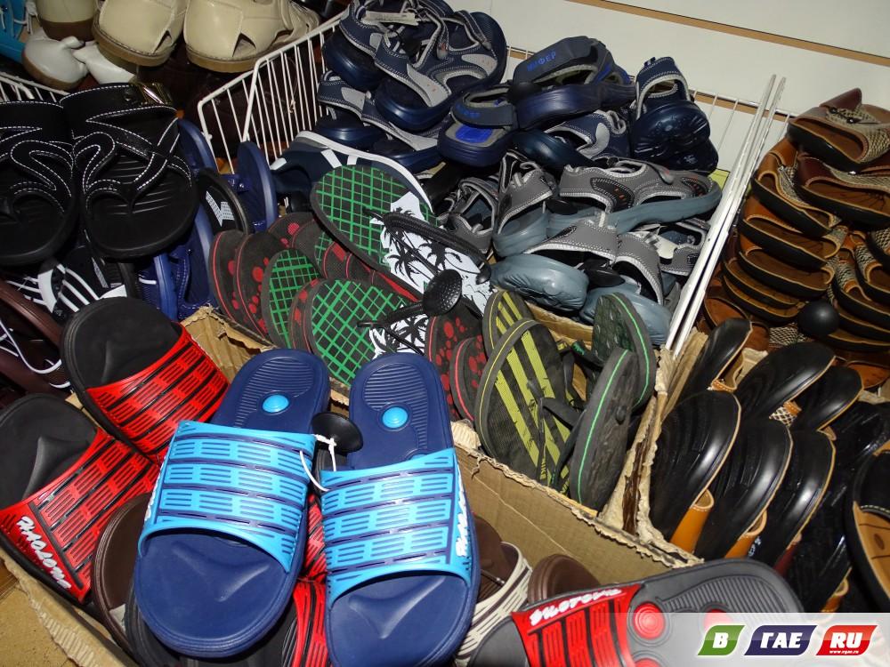 Поступление школьной формы, обуви и рюкзаков. Скидки 10%