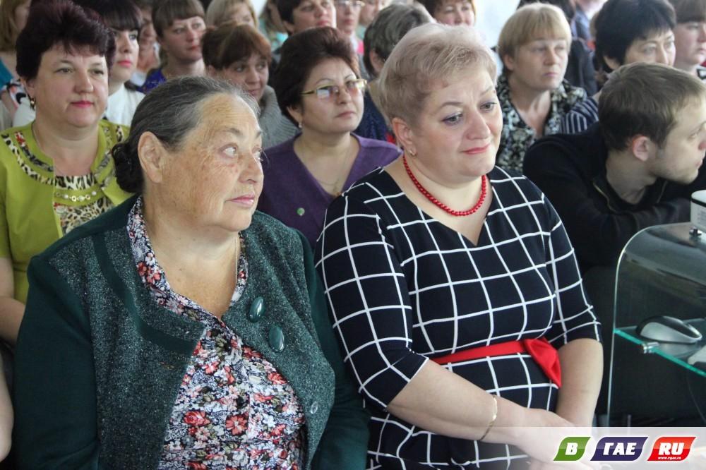 День социального работника. Фотоотчет с торжества