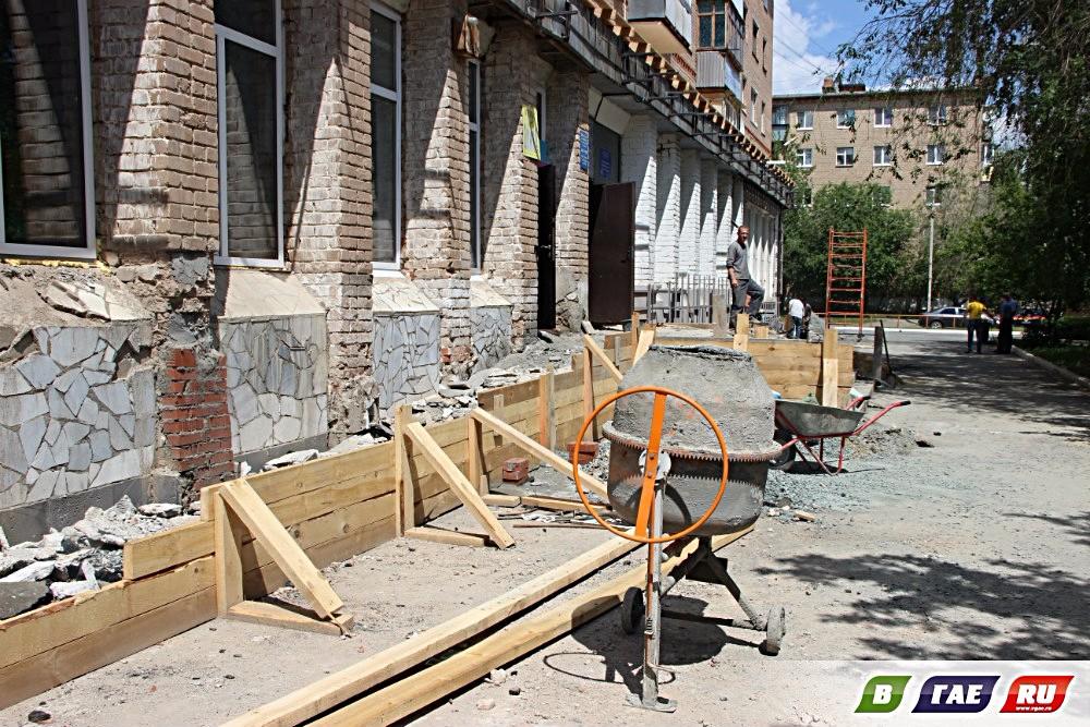 Фотокадры  с ул. Ленина,42. ЗАГС