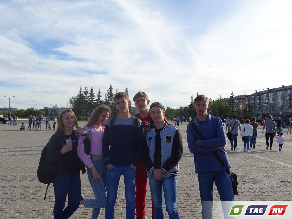 День Молодёжи-2017. Фото