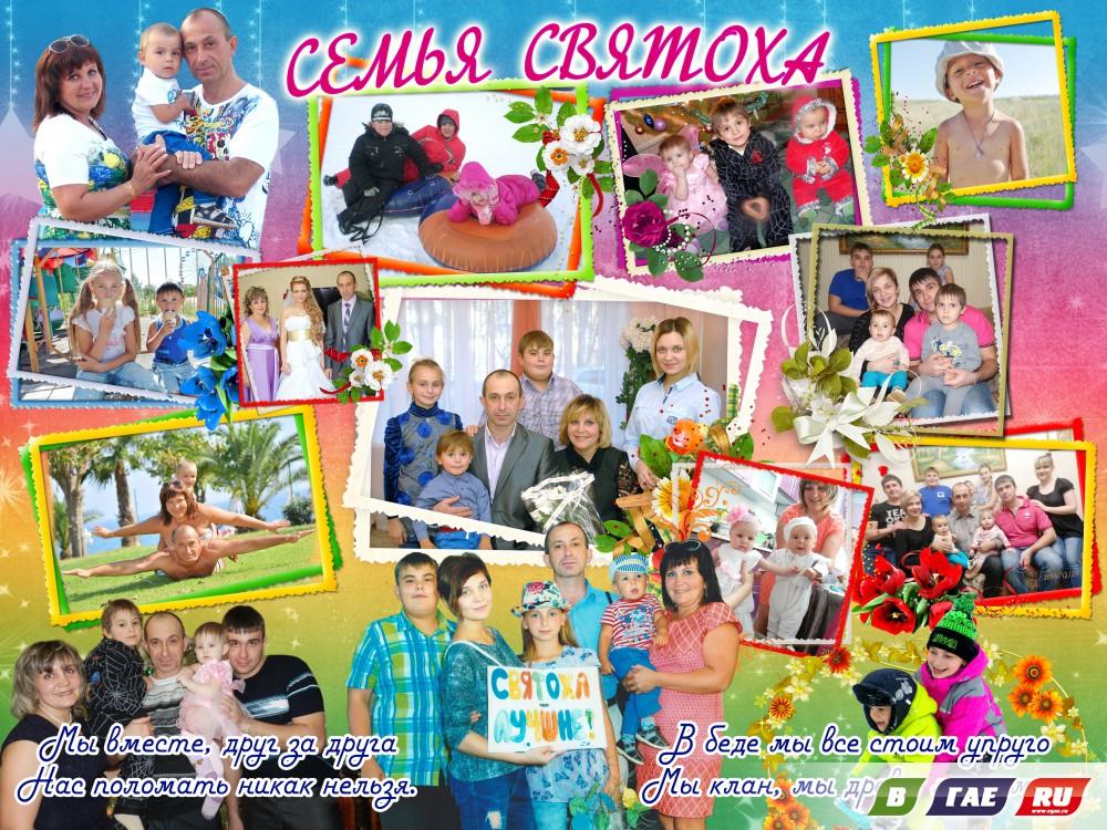Семья Святоха получила в подарок «Ладу-Гранту»