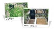 Ухаживать за могилами на расстоянии - это теперь не проблема... Агентство «В Память»