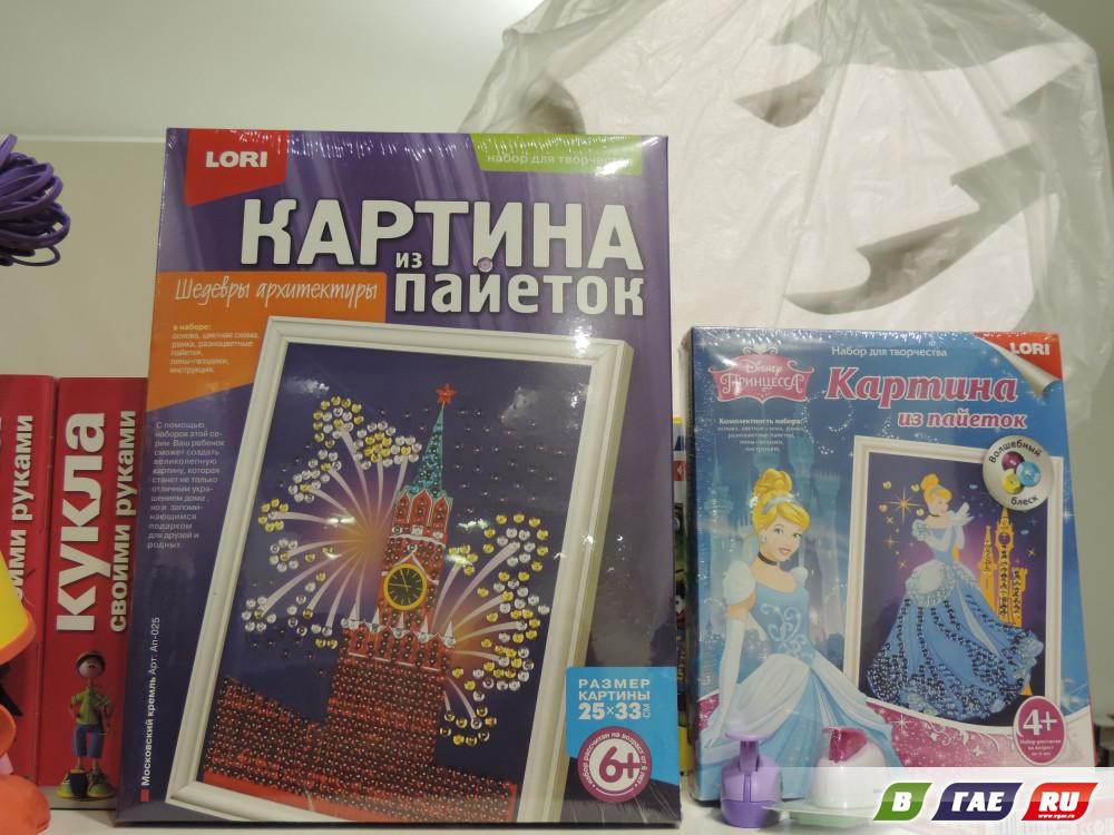 Магазин «ФОКС» переехал в «Зарю»